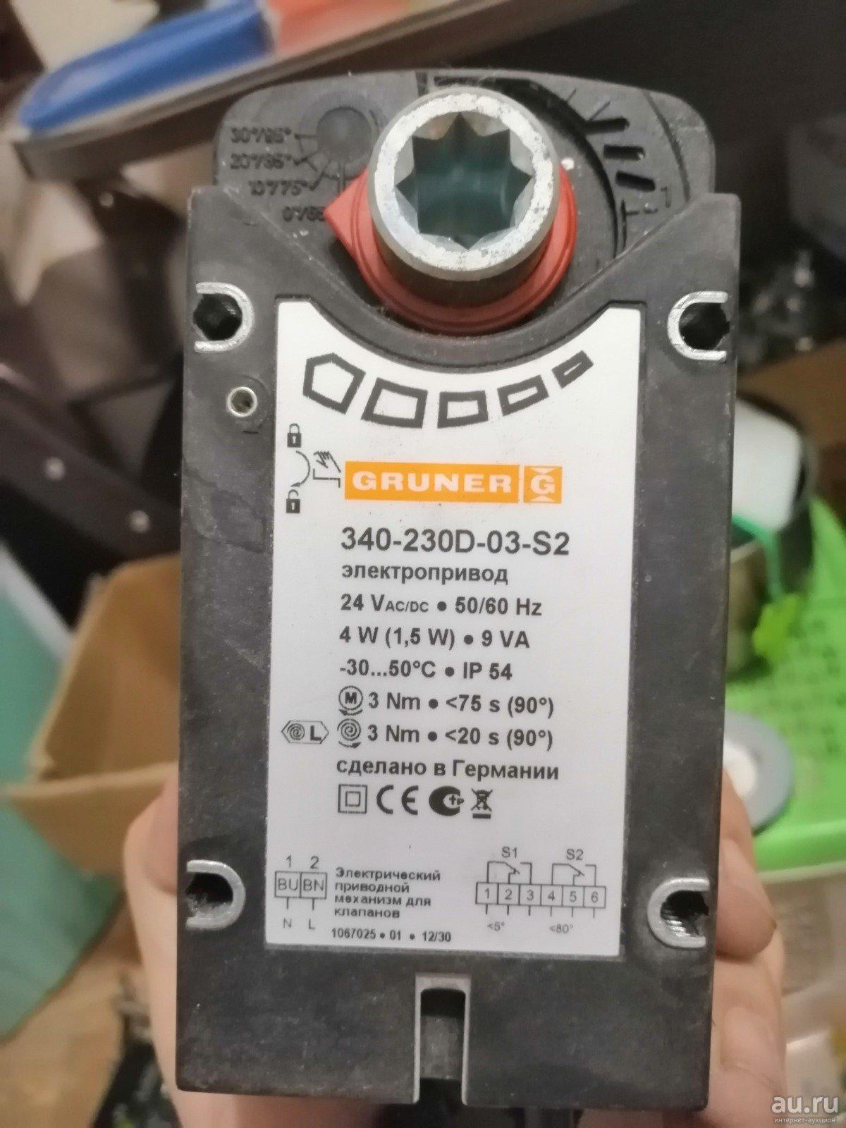 Электропривод  GRUNER 340-230D-03-S2