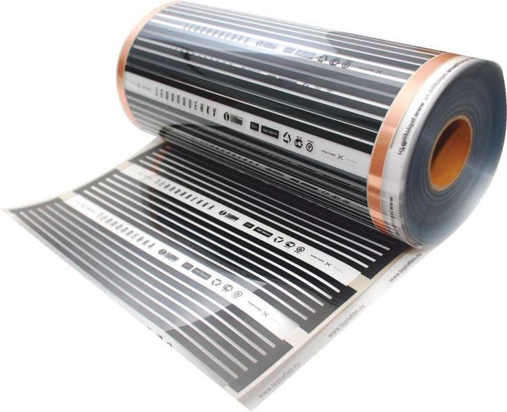 Нагревательная пленка Electric Heating Film 1 м 220 Вт