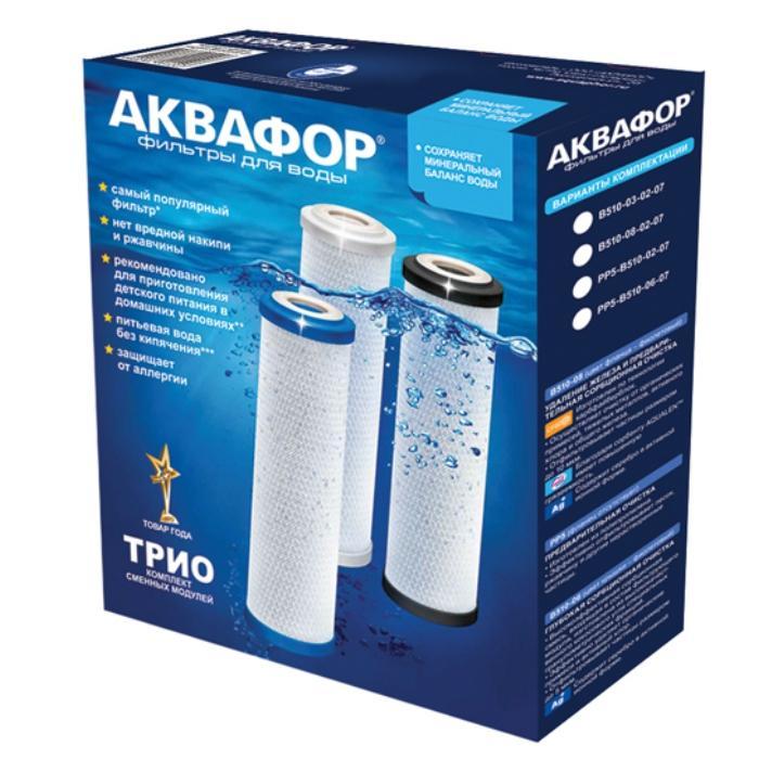 Комплект сменных модулей  Трио В510-03-02-07 мяг.вода