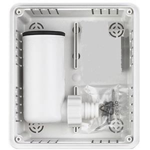 Сифон -клапан для конденсата (гидрозатвор) Vecam Mini в компл.